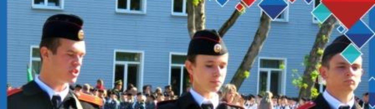 Областная гражданско-патриотическая акция  «В Армии служить – почётно!»