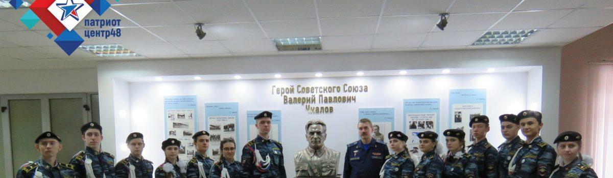 Экскурсия в музей Липецкого авиацентра