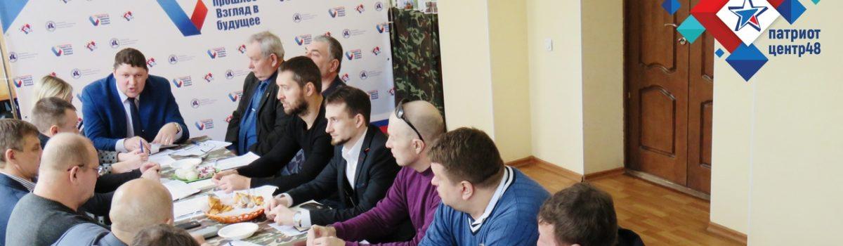 Семинар-совещание с руководителями НКО Липецкой области, занимающихся патриотическим воспитанием