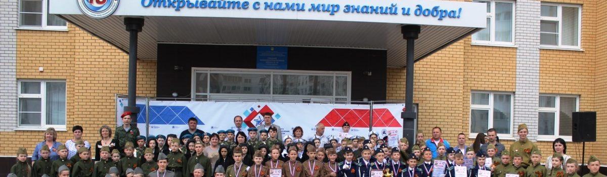 Финал областной военно-спортивной игры «Патриот»