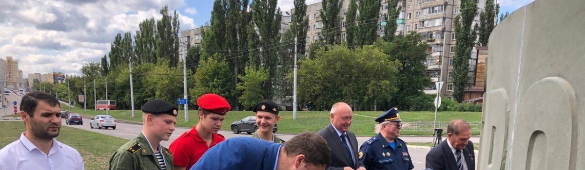 День памяти российских воинов, погибших в Первой мировой войне 1914-1918 годов