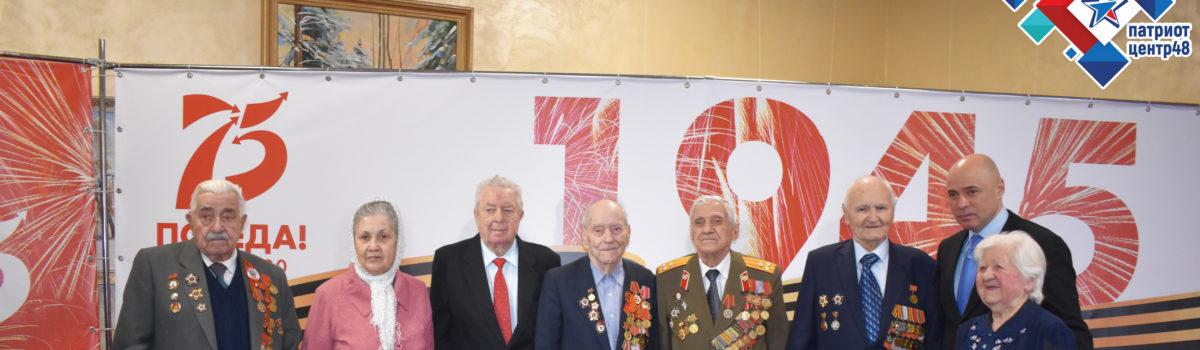 Заседание совета «Победа» Липецкой области