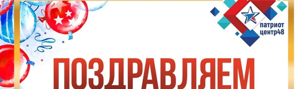 «МОЯ ГОРДОСТЬ — РОССИЯ»