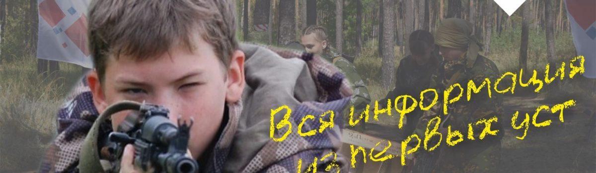 СПЕЦОБЗОР